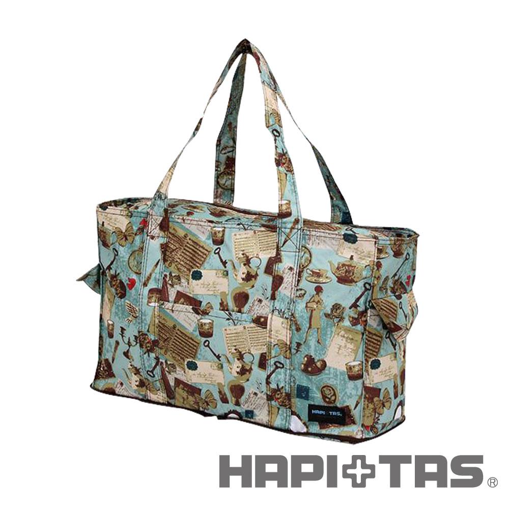 HAPI TAS 藝術疊手提肩背方形旅行袋(小)-薄荷