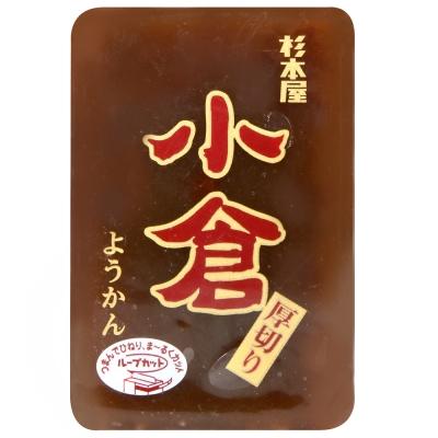 杉本屋 厚切小倉羊羹(150g)