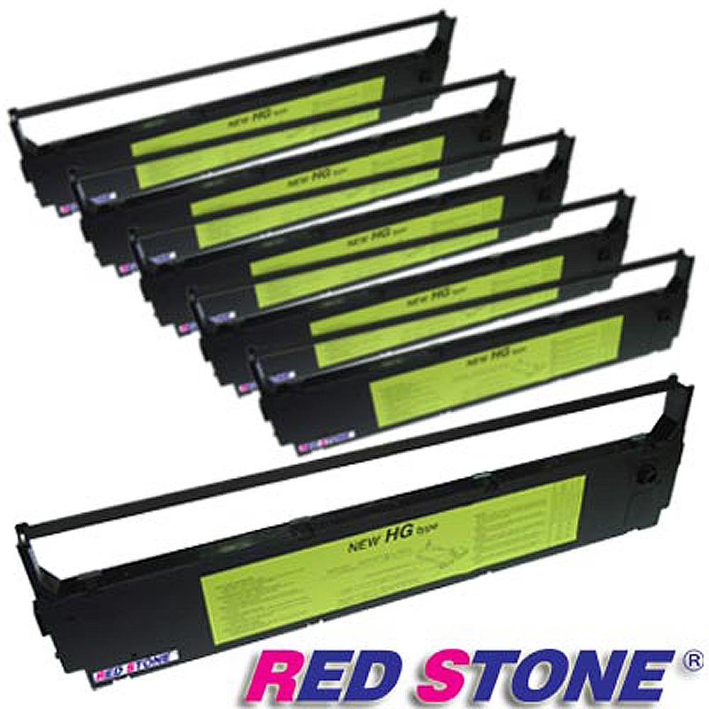 RED STONE for FUJITSU DL2600/ FUTEK F84黑色色帶組(1組6入)