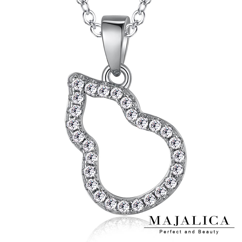 Majalica 純銀項鍊 小葫蘆 925純銀 八心八箭-銀色