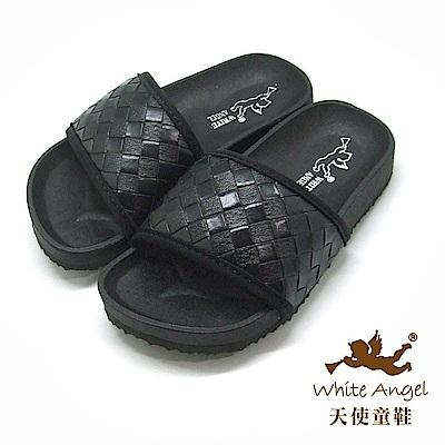 天使童鞋 個性時尚仿編織拖鞋(中-大童)J889 -黑