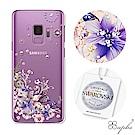 apbs Samsung Galaxy S9 施華洛世奇彩鑽手機殼-祕密花園