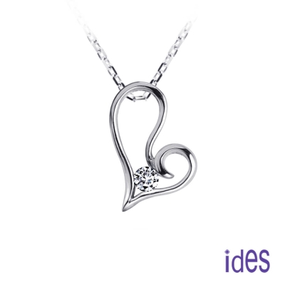 ides愛蒂思 精選10分八心八箭完美車工鑽石項鍊/心型愛心