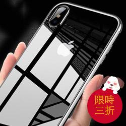 iPhone X 裸機質感手機殼