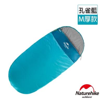 Naturehike 抗寒保暖拼色圓餅加大單人睡袋 M厚款 孔雀藍-急