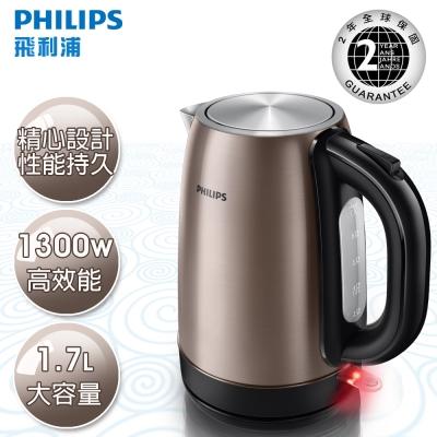 飛利浦 PHILIPS 1.7L 不鏽鋼煮水壺 (HD9322)古銅金