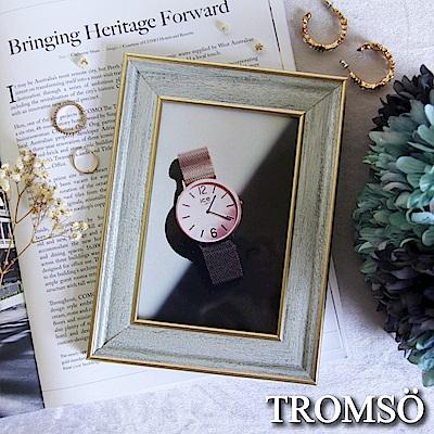 TROMSO 加州風潮灰藍木紋4X6相框