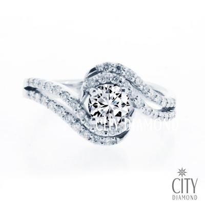 City Diamond『低調的奢華』33分H&A鑽戒