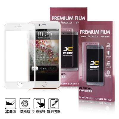 X mart  iPhone 7 Plus 5.5吋  滿版3D曲面鋼化玻璃貼-...