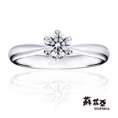 蘇菲亞SOPHIA 求婚戒-經典六爪0.30克拉FVVS1鑽戒