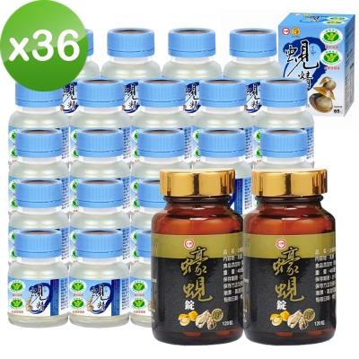 台糖 養生保肝組(原味蜆精62ml/瓶x36瓶+蠔蜆錠120錠/瓶x2瓶)