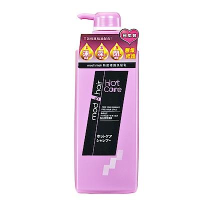 Mod s Hair 熱感修護洗髮乳 500ml