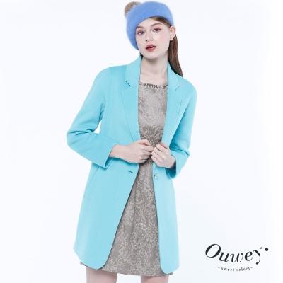 OUWEY歐薇 純羊毛手製雙面毛呢大衣(藍)