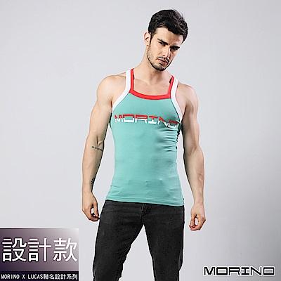 男內衣 設計師聯名-型男運動背心 綠色 MORINOxLUCAS