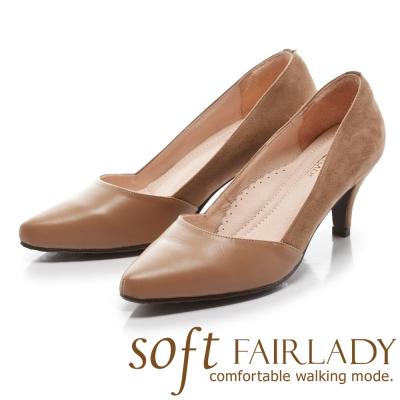 Fair Lady soft 芯太軟 摩登時尚拼接尖頭中跟鞋 焦糖