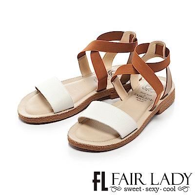 Fair Lady Soft Power軟實力 簡約交叉鬆緊帶一字涼鞋 白