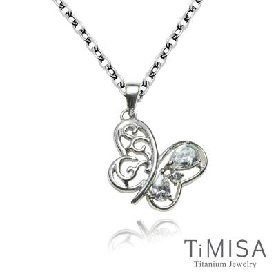 TiMISA 蝶戀 純鈦項鍊(E)