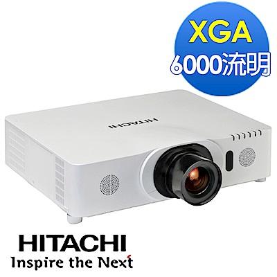 HITACHI CP-X8160 高亮度專業XGA投影機 (6000流明)