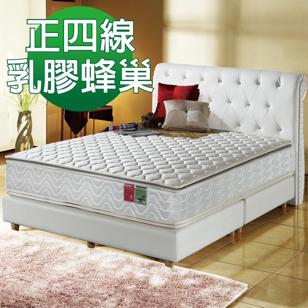 MG珍寶 正四線乳膠 護邊 蜂巢獨立筒床墊 雙人5尺