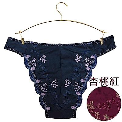 思薇爾 PANS BRA 花典系列系列低腰三角褲(杏桃紅)