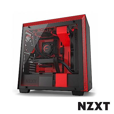【NZXT】H700i 智慧型電腦機殼-黑紅色