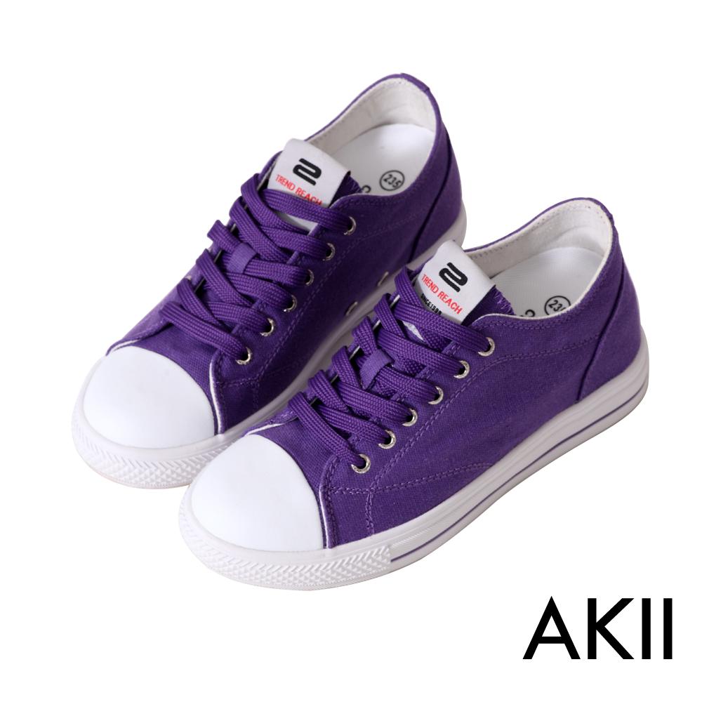 AKII韓國空運 百搭帆布隱形氣墊增高鞋 7CM 紫