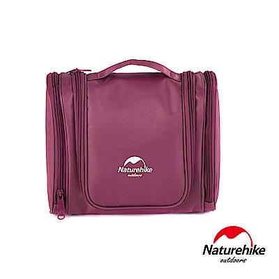 Naturehike多夾層大容量旅行掀蓋式盥洗包 化妝包 玫紅