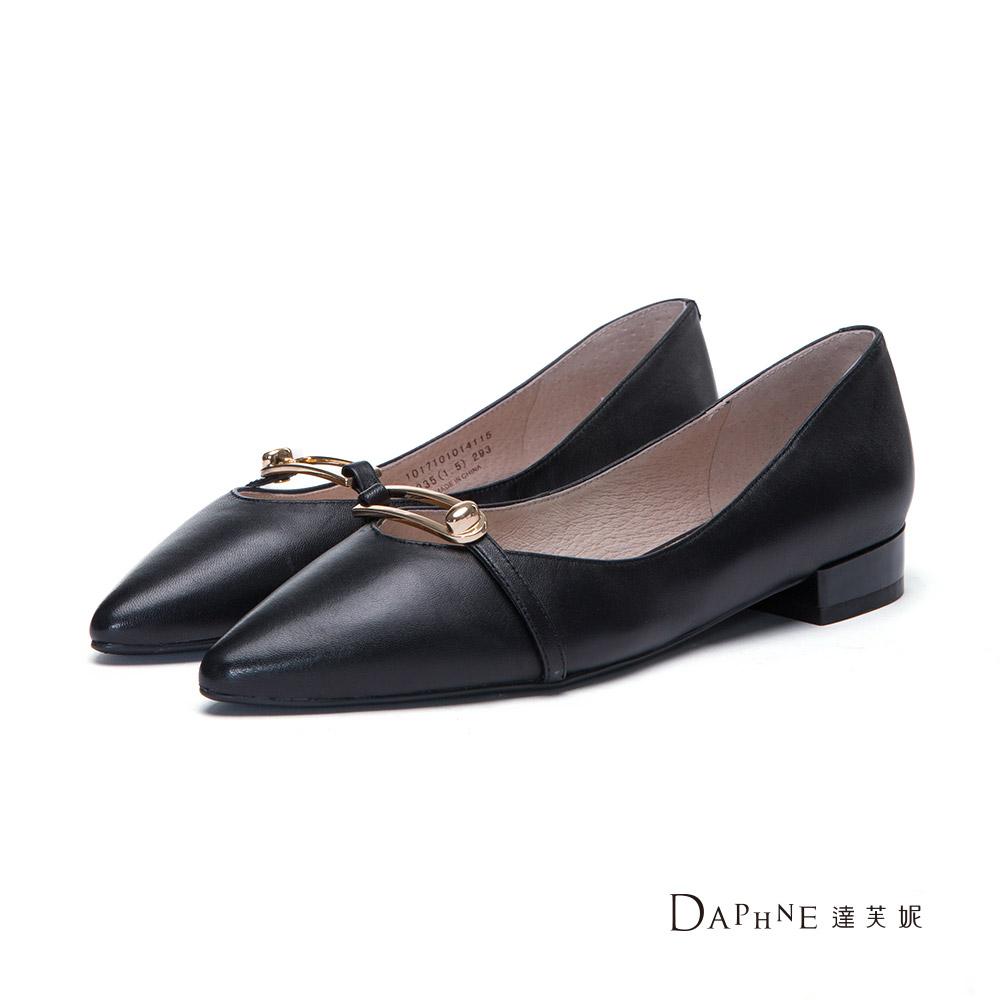 達芙妮DAPHNE 平底鞋-金屬飾帶真皮平底尖頭鞋-黑