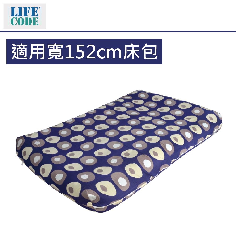 LIFECODE  INTEX寬152cm充氣床專用雙層包覆式床包