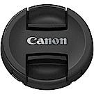 Canon Lens Cap E-77II 原廠內夾式鏡頭蓋 (77mm)