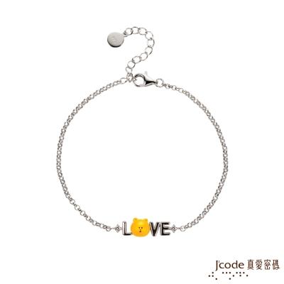 J'code真愛密碼 LINE我愛熊大黃金/純銀手鍊