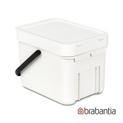 Brabantia 多功能餐廚廚餘桶6L-白