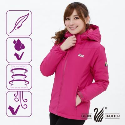 【遊遍天下】Globetex防水女款JIS90%羽絨禦寒中長版外套G0351玫紅
