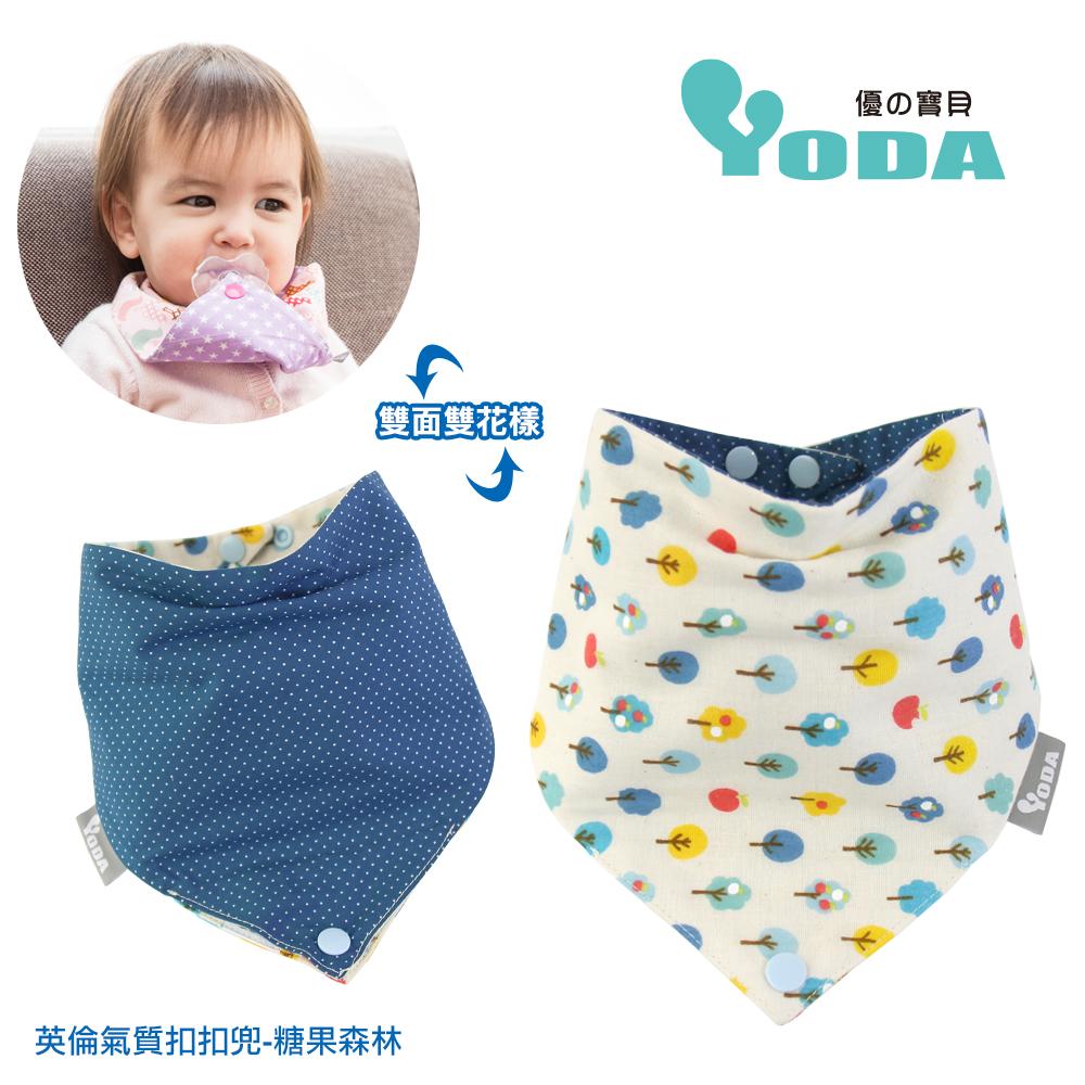 YoDa 英倫氣質扣扣兜-糖果森林