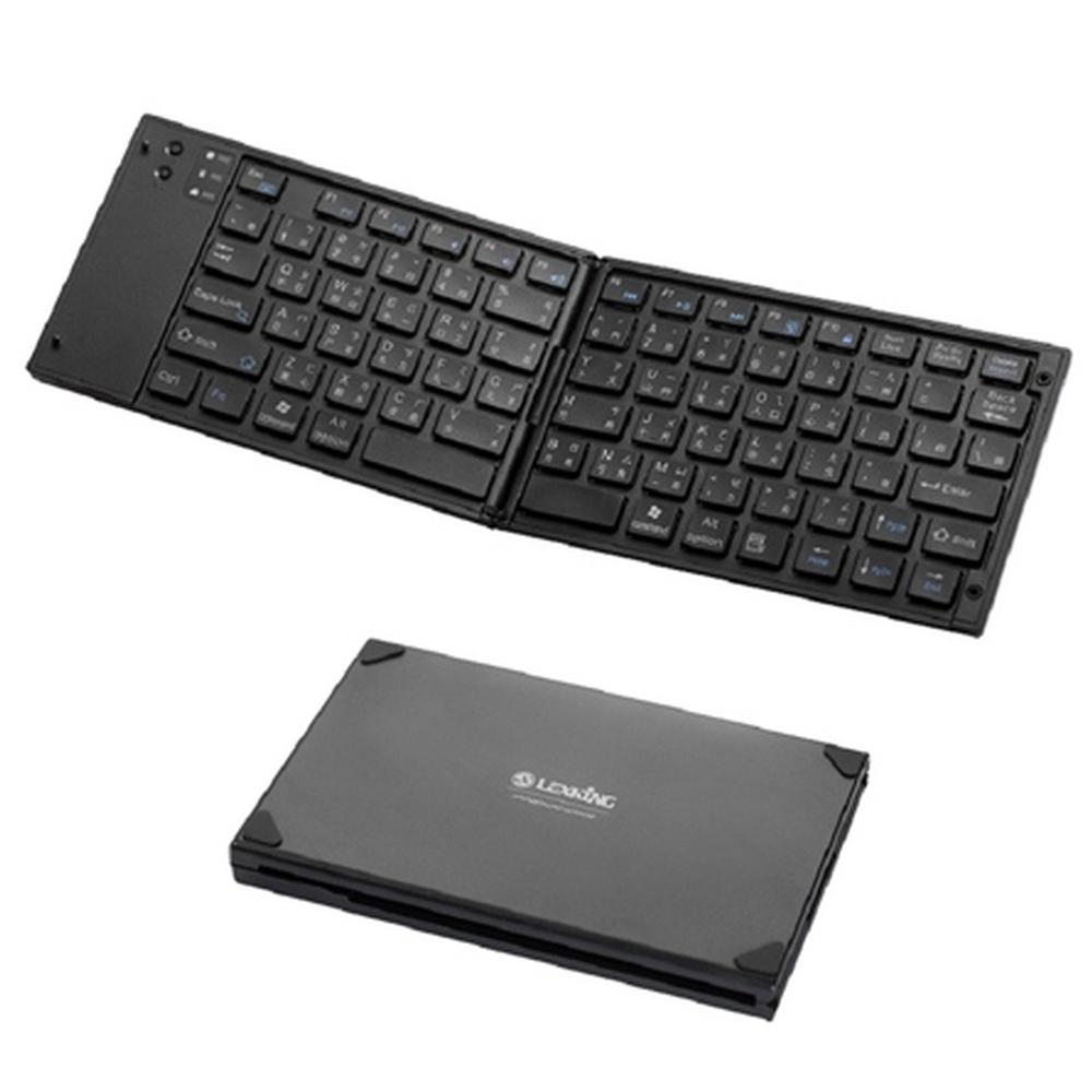 LEXKING 天狼星 藍芽3.0摺疊鍵盤 (BT-7268黑)