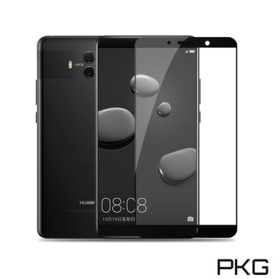PKG 華為MATE10-Pro 保護貼-全滿版玻璃