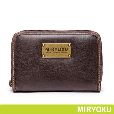 MIRYOKU-經典復古皮革系列-個性-型拉鏈中夾