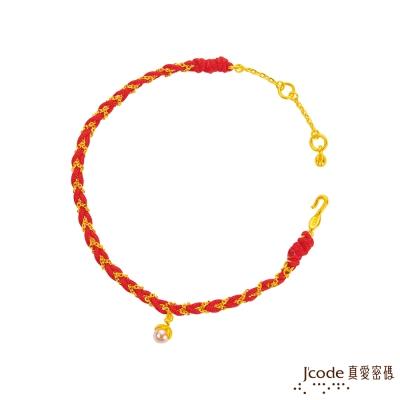 J'code真愛密碼 編織夢想黃金/水晶珍珠編織手鍊-紅
