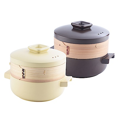 WOKY沃廚 樂淵明活用陶蒸鍋蒸籠組2.6L(2色可選)