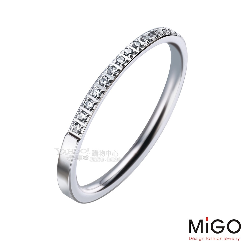 MiGO-思念戒指(白)