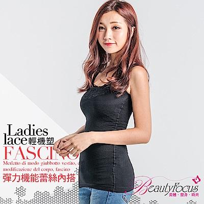 塑衣 彈力機能蕾絲內搭衣(黑)BeautyFocus