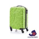 Kamiliant卡米龍 20吋Pinnado立體羽毛圖騰防刮四輪硬殼TSA行李箱(綠)
