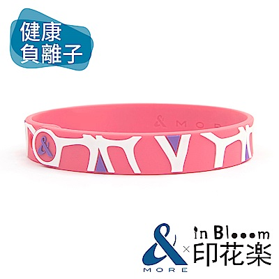 &MOREx印花樂 健康能量手環(生活點綴)-蜜桃紅