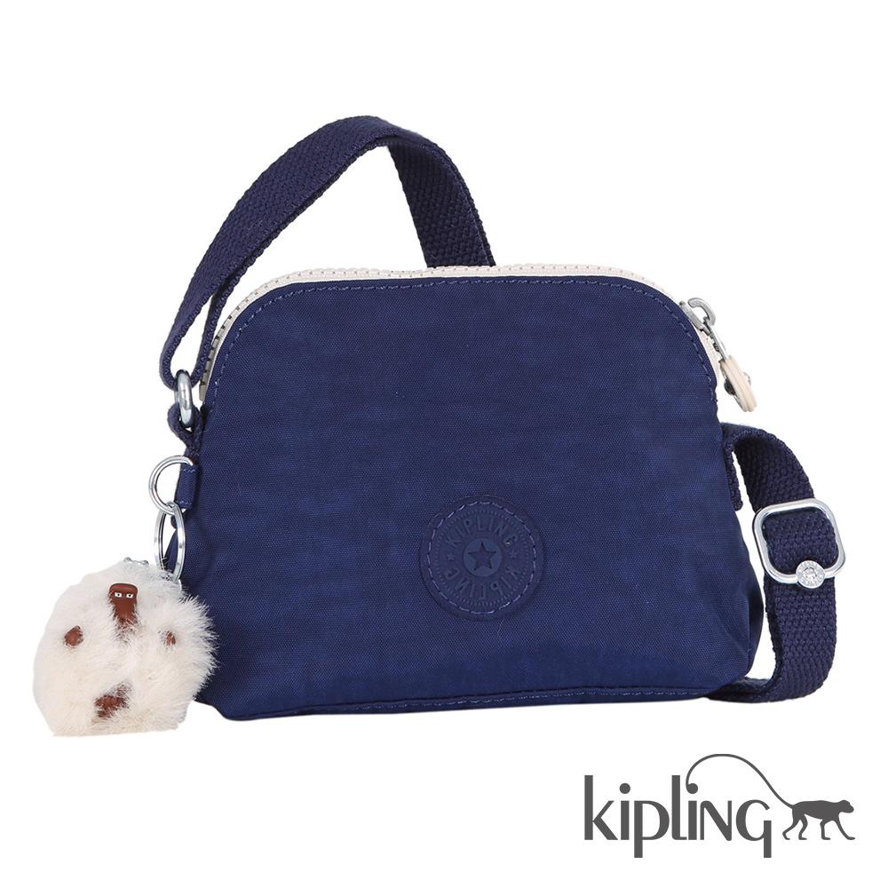 Kipling藍寶石素面側背包-小