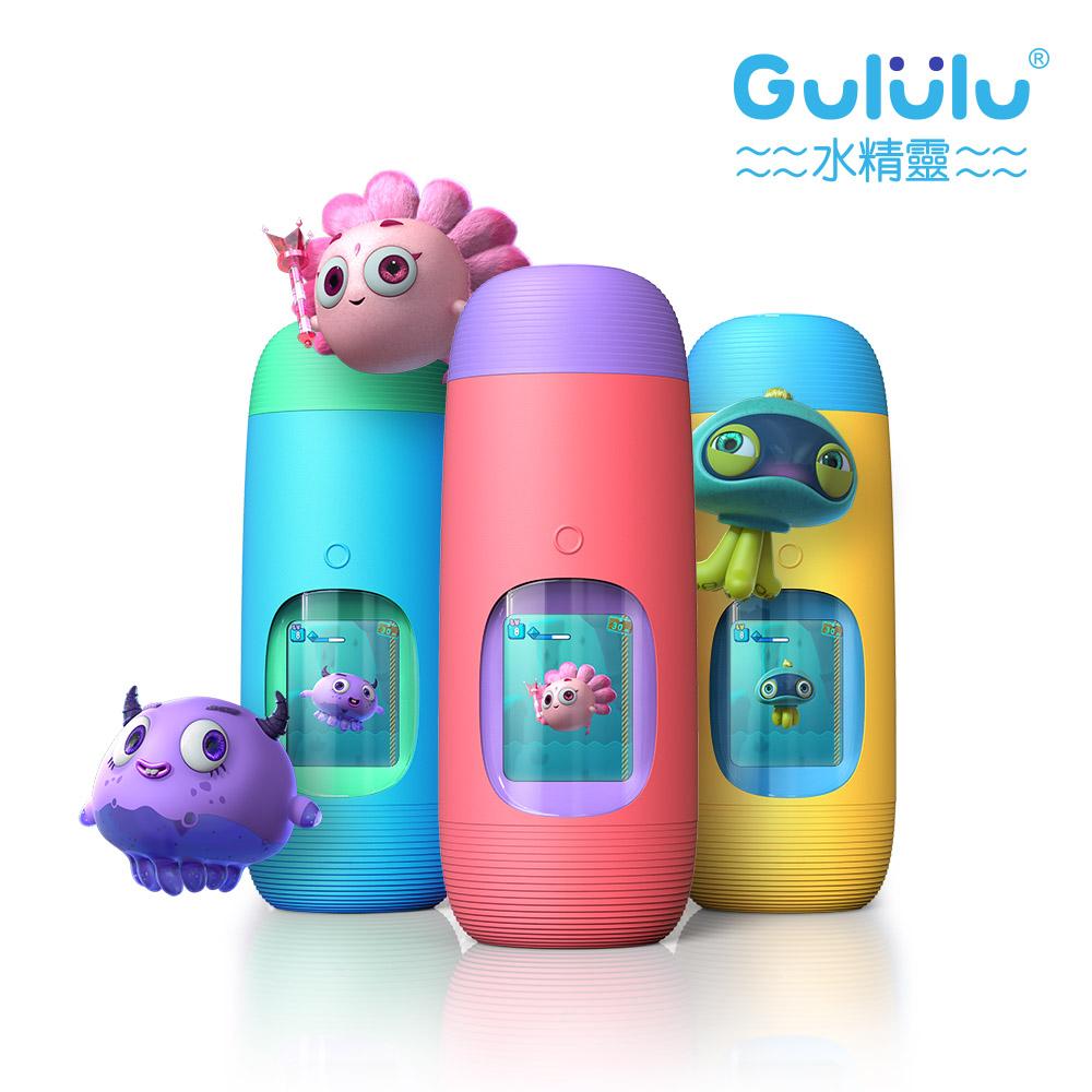Gululu 咕嚕嚕 兒童智能水壺2入(1藍色+1任選) 藍粉背帶各1特價組