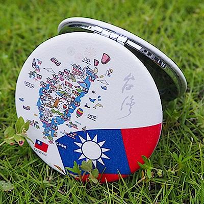 JB DESIGN-就是愛台灣小圓鏡
