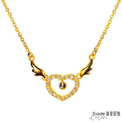 J'code真愛密碼 天使之約黃金/水晶項鍊