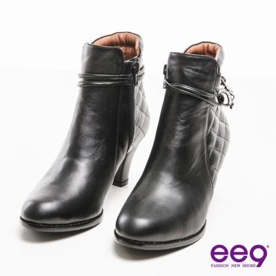 ee9 MIT經典手工~氣質仕女素面經典菱格紋晶鑽墜鍊短靴-黑色