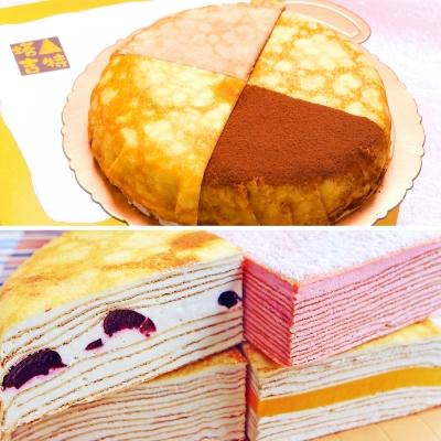 塔吉特-千層蛋糕-8吋-12選2