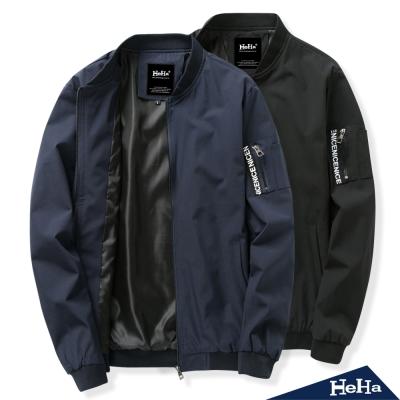 外套 袖子拉鏈造型素面立領夾克 二色-HeHa